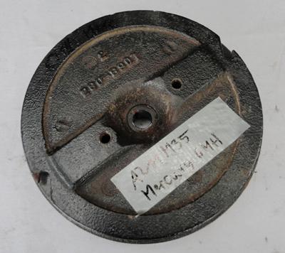 A211M35 Mercury 6MH Schwungmasse